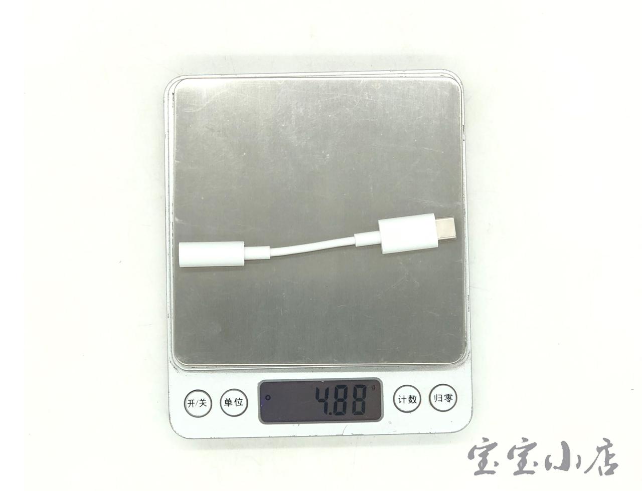 谷歌type-c转3.5mm耳机适配器转接线转换头USB-C DAC声卡数字解码CX21986芯片