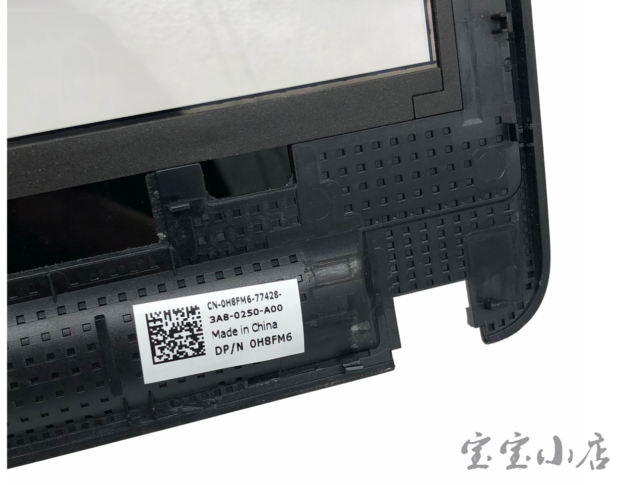 0H8FM6 08CYGW 戴尔 Dell Inspiron 14R-5421 14R 3421 触摸屏框B壳边框触摸玻璃 Dell Touch Screen Glass Digitizer W/ BEZEL
