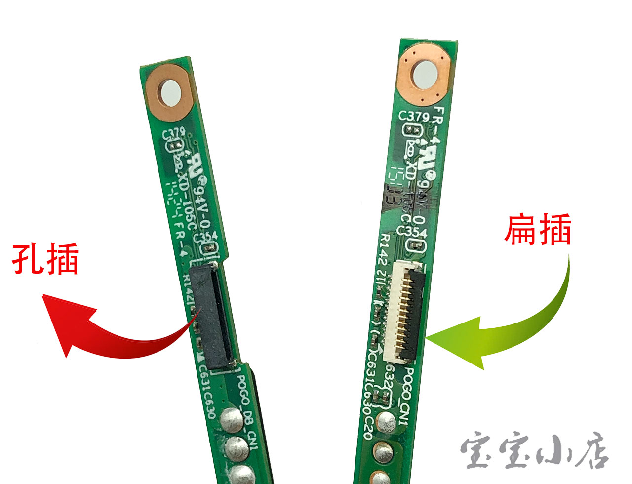 联想Lenovo miix 3-1030 键盘 接口小板 BH5418C V1.2 V1.3