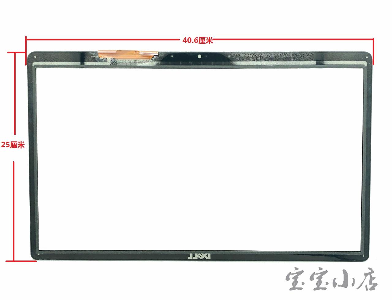 """新到货45片 戴尔Dell Inspiron 17 7737 P24E 17.3""""Touch Glass Digitizer 触摸玻璃 011F15"""