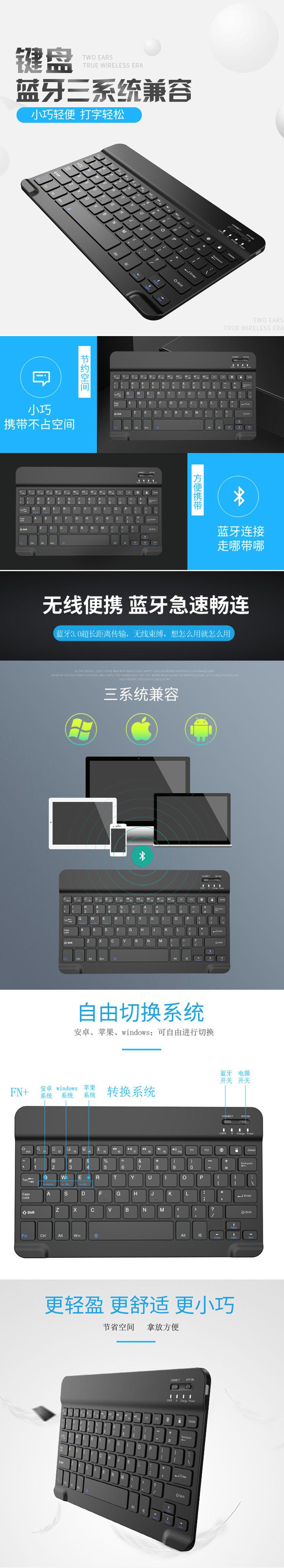 超薄蓝牙无线键盘iPad Pro 11 / 12.9 iPad Air 10.5 iPad 9.7 iPad Mini4 MINI 5 wireless Bluetooth keyboard