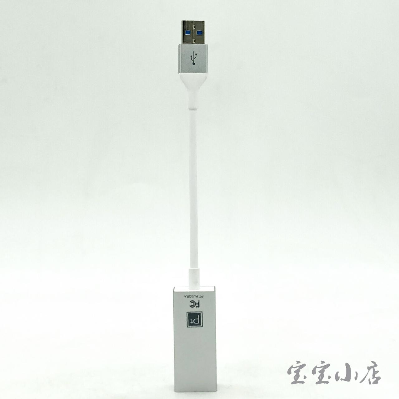美国Platinum™ USB 3.0 Gen 1转千兆网口5Gbp/s 以太网适配器 转接器金属外壳LED指示灯PT-PU3GEA Gigabit Ethernet RJ45 Ethernet RTL8153