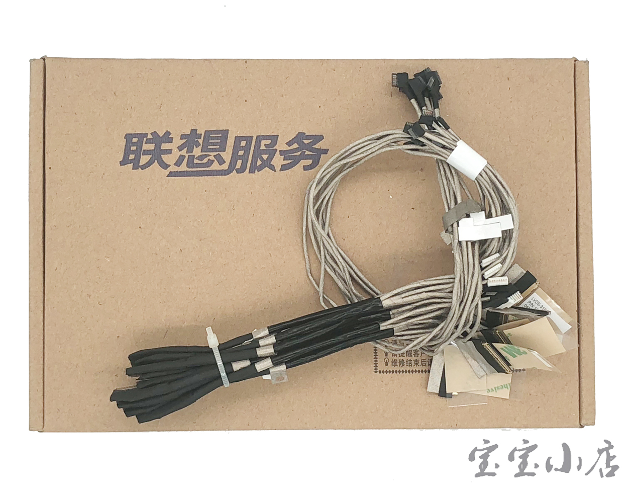 新到货97pcs Lenovo Ideapad Flex4-1130 80U3 LCD Video Cable LVDS-310-TP 1109-01618 屏线 排线 液晶连接线