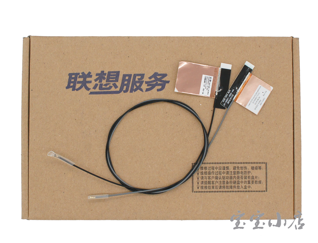新到11000pcs DC330017L00 DC330017G10 WiFi Wireless Cables Antenna Cable 联想lenovo g40-30 g40-45 g40-70 75 天线 无线网卡天线