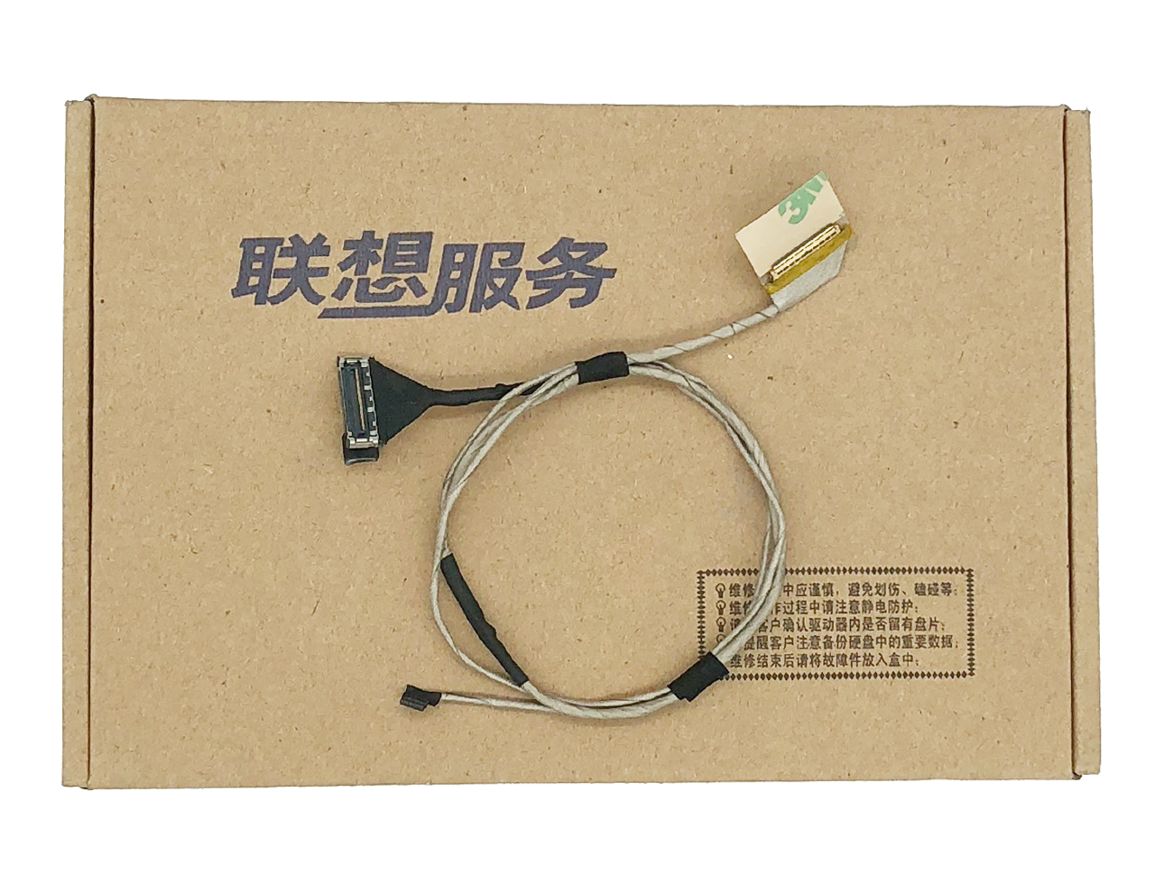 新到89pcs 联想LENOVO Ideapad G50-75 G50-80 Z50 Z50-70 Z50-75 LCD CABLE DC02001MH00