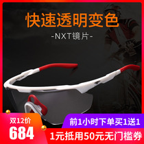 Goggles riding glasses discoloration NXT road car eye man
