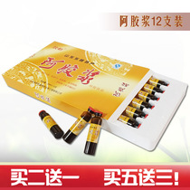A gelatinous oral liquid 12 Dong a genuine nourishing health gift selection