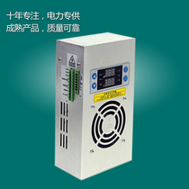 Intelligent dehumidification Device Distribution cabinet switch cabinet Ring network I box dehumidifier