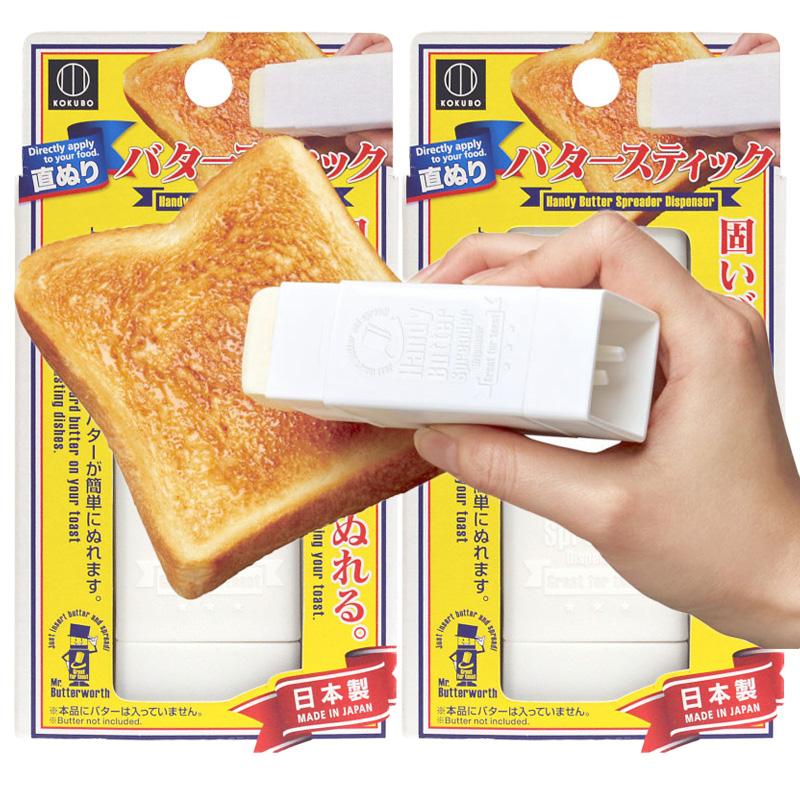 现货纳豆同款日本制直立式黄油涂抹棒器收纳分装盖盒子储存西多士