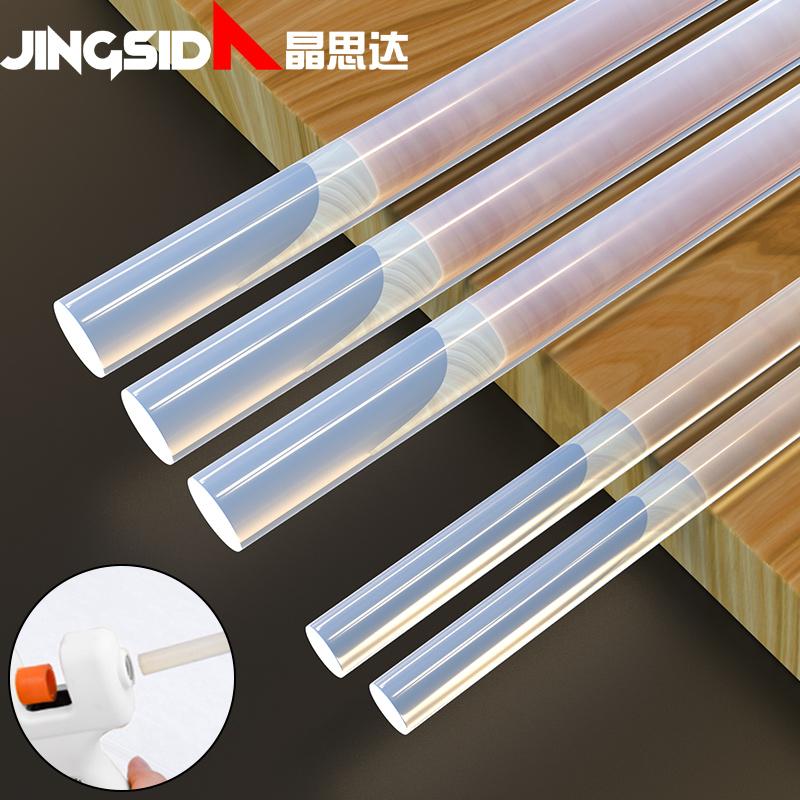 【晶思达】万能家用DIY高粘胶棒20根