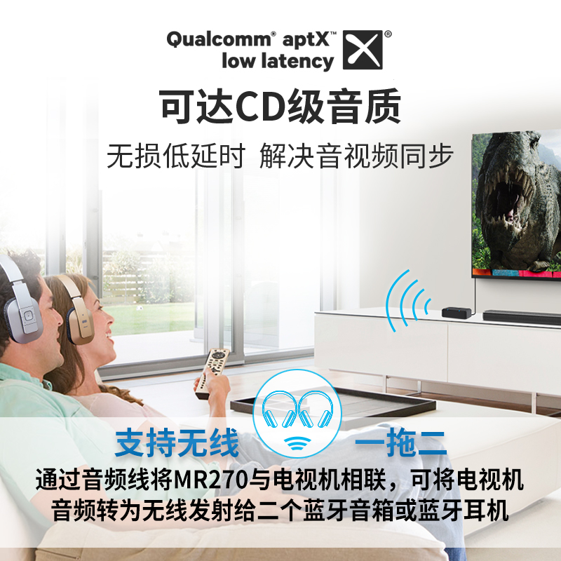 Aptx wireless Bluetooth audio transmitter one for two