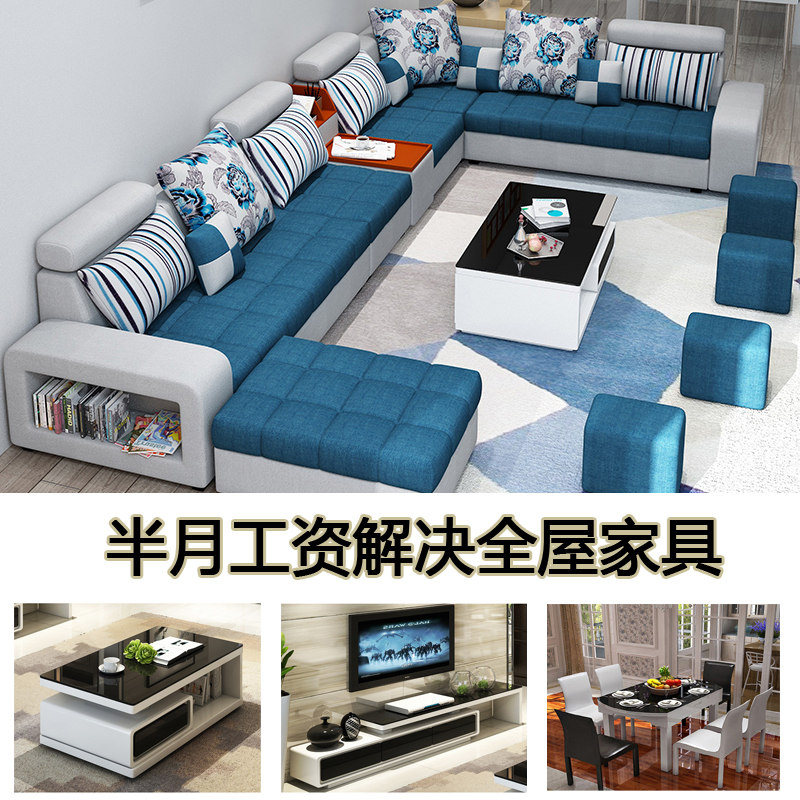 Fabric Sofa Coffee Table TV Cabinet Dining Table And Chairs Large Apartment  Guest Restaurant Combination Set Whole House Whole House Furniture