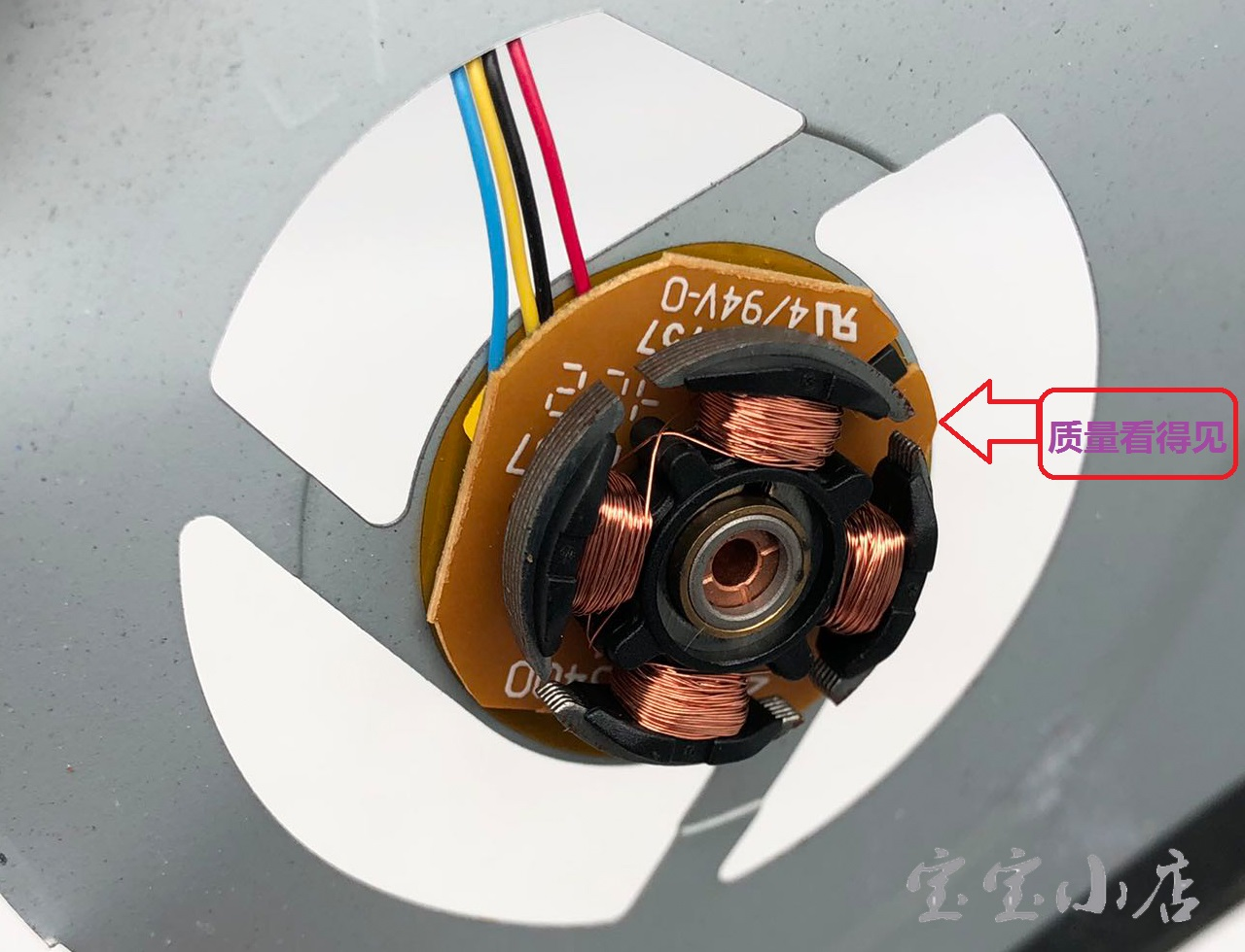 华硕Asus X550V X550C X552 散热模组 风扇 13n0-rba0101