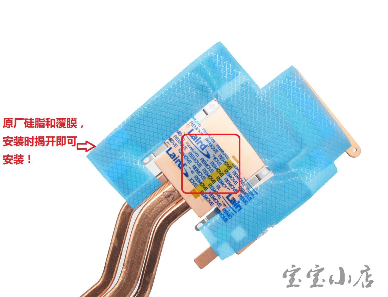 NVIDIA GTX 1070 蓝天Clevo p870dm2-g p870km-g2 散热器 导热铜管 模组cooling Radiator Heatsink 6-31-P872N-202