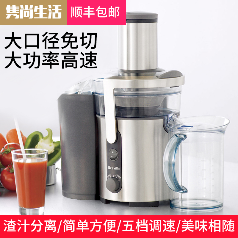 Usd australian breville platinum rich bje500 for Alpine cuisine power juicer