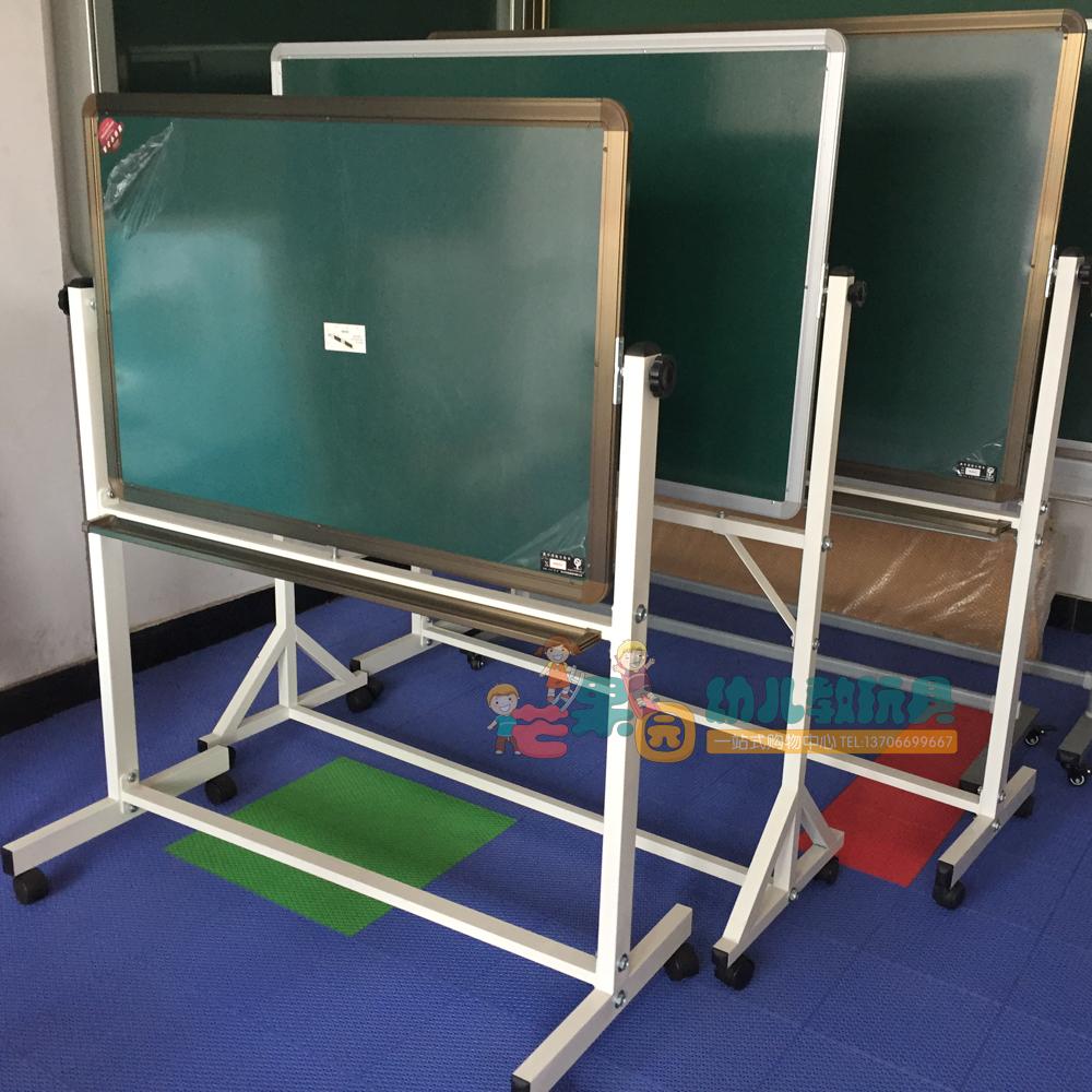 Воспитывать только мобильный дуплекс классная доска детский сад начальная школа портативный магнитный зеленый и белый доска обучение кронштейн стиль wordpad