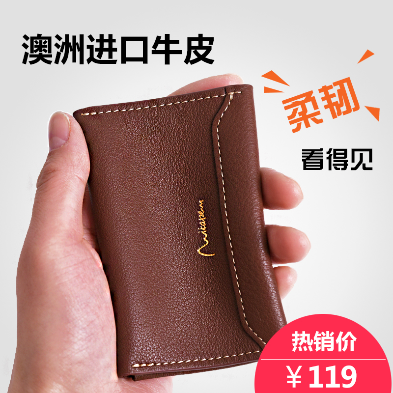 Usd 6555 germany mikaphy leather business card holder card bag men germany mikaphy leather business card holder card bag men business card case large capacity business ultra reheart Images
