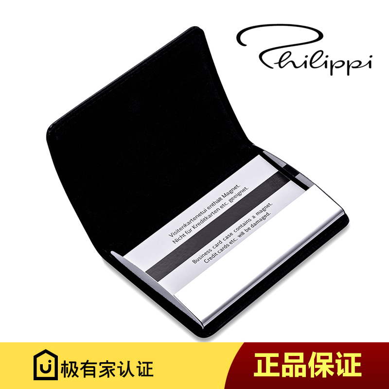 philippi business card holder male business card box fashion large capacity leather business card holder - Business Card Holder For Men