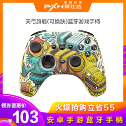 Xiaomi mobile gamepad bluetooth wireless usb android mobile game eat chicken king glory steam computer pc tv home nba2k 20 mine world horizon 4 jelly bean man dnf