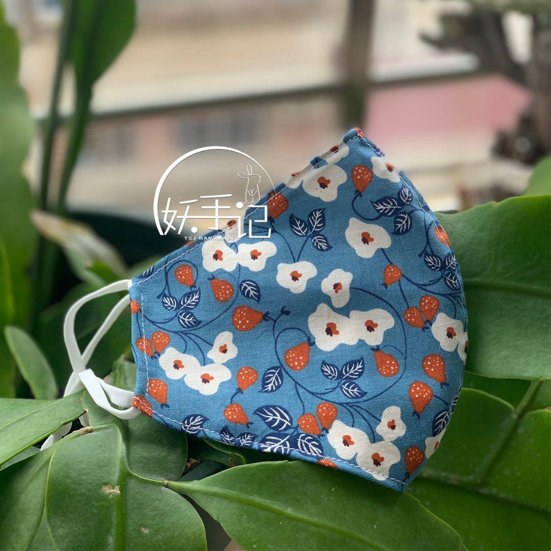 【妖手记。可酸可甜】水果系 韩国进口棉布口罩 可清洗可放滤芯