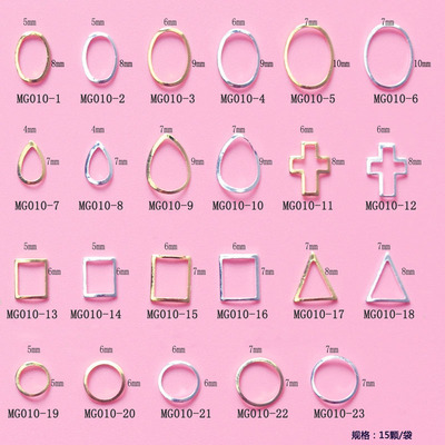 15 Nail Jewelry Hard Oval Metal Frame Fake Nail Diamond Ornament Frame Round Cross MG010