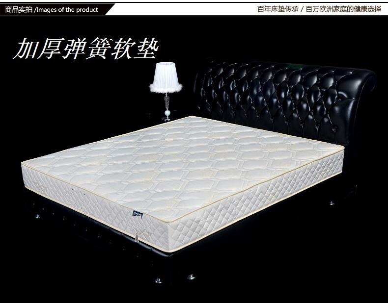 杭州可定做15厘米厚度 折叠加厚弹簧软垫席梦思床垫2.2米 1.5 1.8