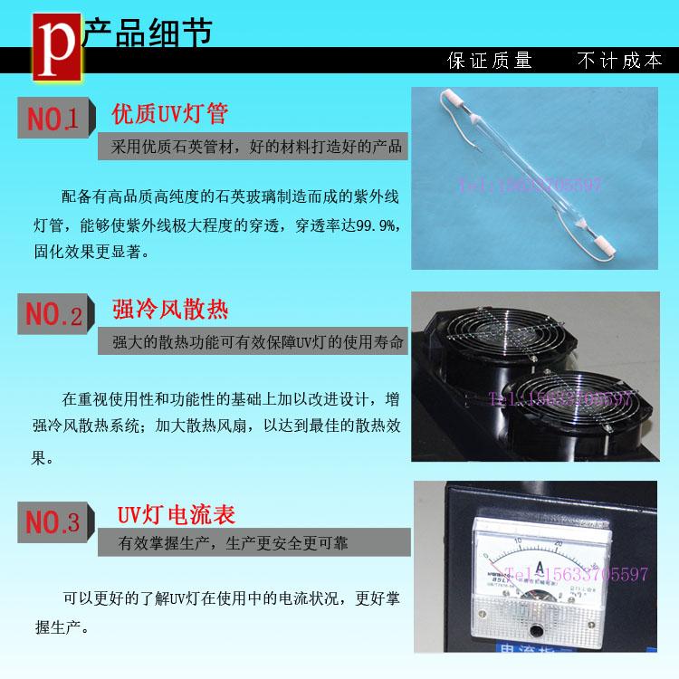 紫外线uv固化机_手持uv固化机uv光固机小型uv胶水紫外线uv
