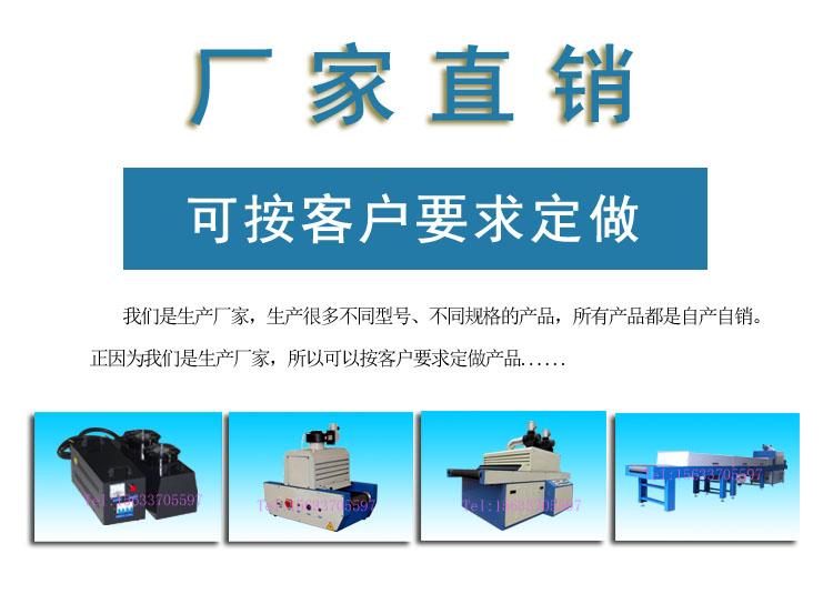 台式uv固化机_直销台式uv固化机手提便携式两用uv炉式紫外线uv胶水光