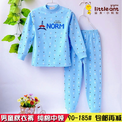 Free mail small ants children's underwear set spring and autumn pure cotton men's wear baby autumn clothes pants home pajamas clothes