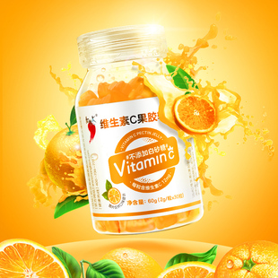 [peach K] vitamin C, pectin, VC soft sweets.