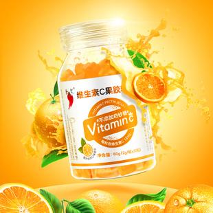 【紅桃K】維生素C果膠vc軟糖