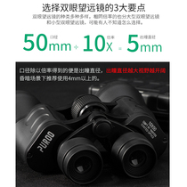 Outdoor HD 10000 meters high-magnification night vision concert telescope