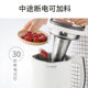 Kyuyang soy milk machine household small fully automatic multi-function cooking reservation genuine flagship store official wall-free filtering