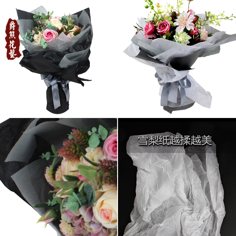 Usd 721 sydney paper wrapping paper flowers package flowers paper sydney paper wrapping paper flowers package flowers paper shop packaging materials handmade diy bouquets roses flower mightylinksfo