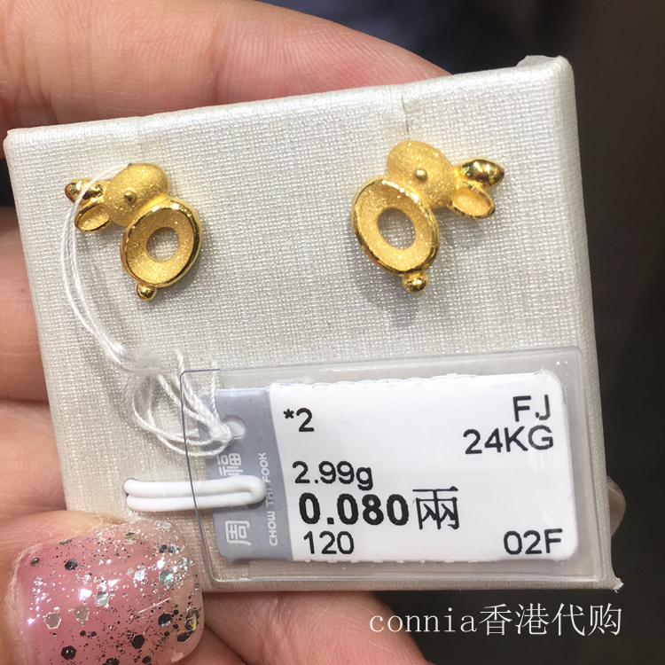 Hong Kong Purchasing Chow Tai Fook 999 9 Gold Cute Zodiac Rabbit Earrings Female Models Bunny Birthday Gift