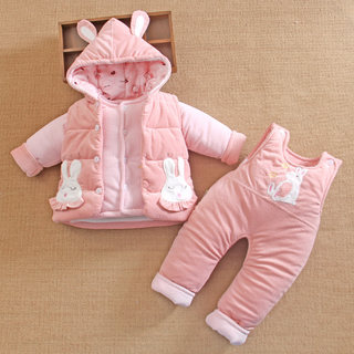 One-year-old female baby winter clothes cotton-padded jacket overalls child princess cotton clothes baby cotton clothes three-piece suit winter thickening
