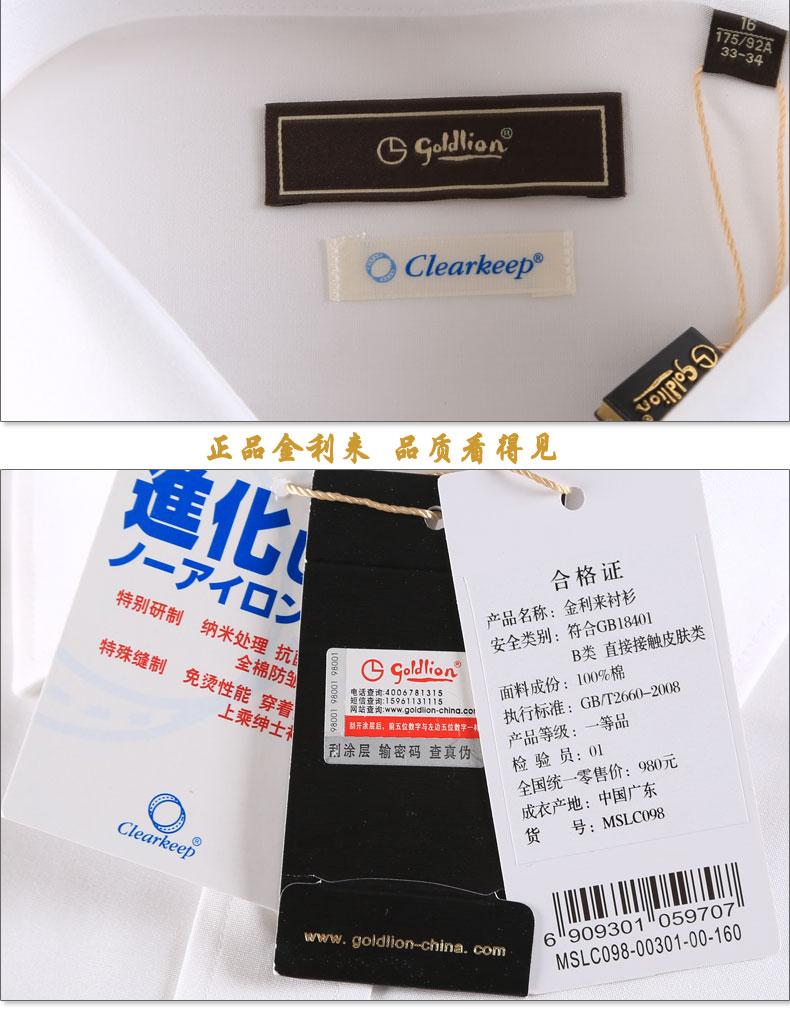Jin Lilai của nam giới mặc miễn phí áo sơ mi ngắn tay kinh doanh áo sơ mi nam áo overalls áo sơ mi nam cộc tay