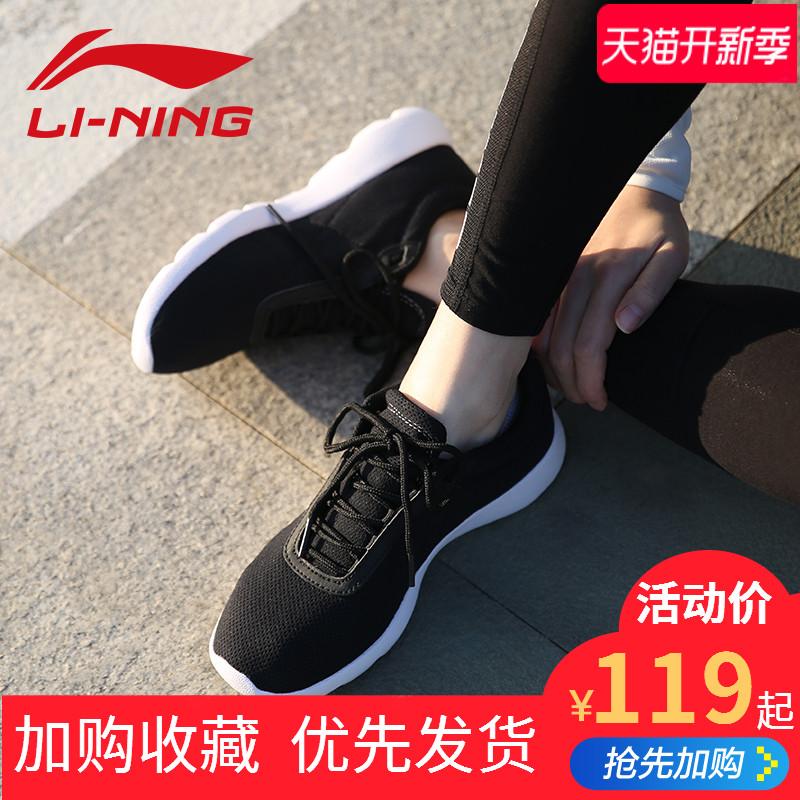 李宁跑步鞋女鞋2019春季新款网面bubble小白鞋休闲运动鞋女2018