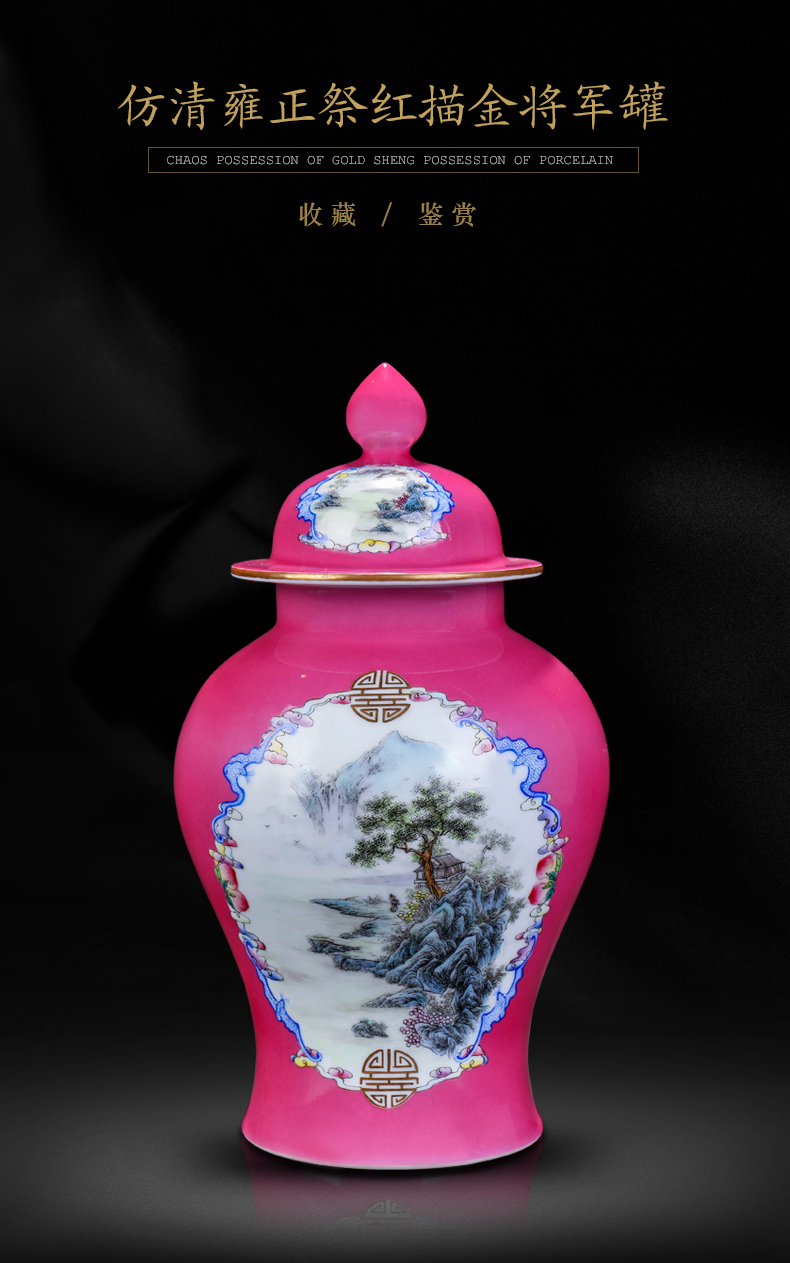 Jingdezhen ceramic all hand - made imitation the qing yongzheng offering general red paint as cans of new Chinese style household storage tank caddy fixings