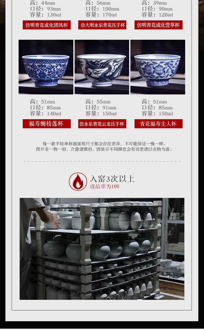 Jingdezhen blue and white maintain all hand - made tea tea master kung fu ceramic cup bowl individual special single CPU