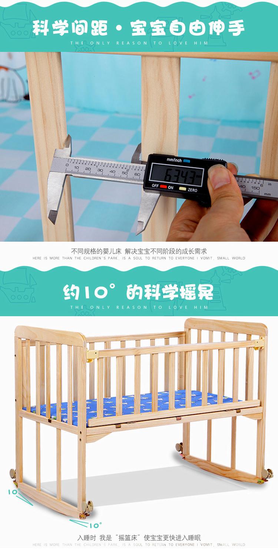 婴儿床实木无漆环保宝宝床童床摇床推床可变书桌婴儿摇篮床可侧翻详细照片
