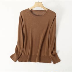 Soft waxy skin-friendly silkworm silk+cashmere small round neck pullover knit bottoming shirt thin sweater women
