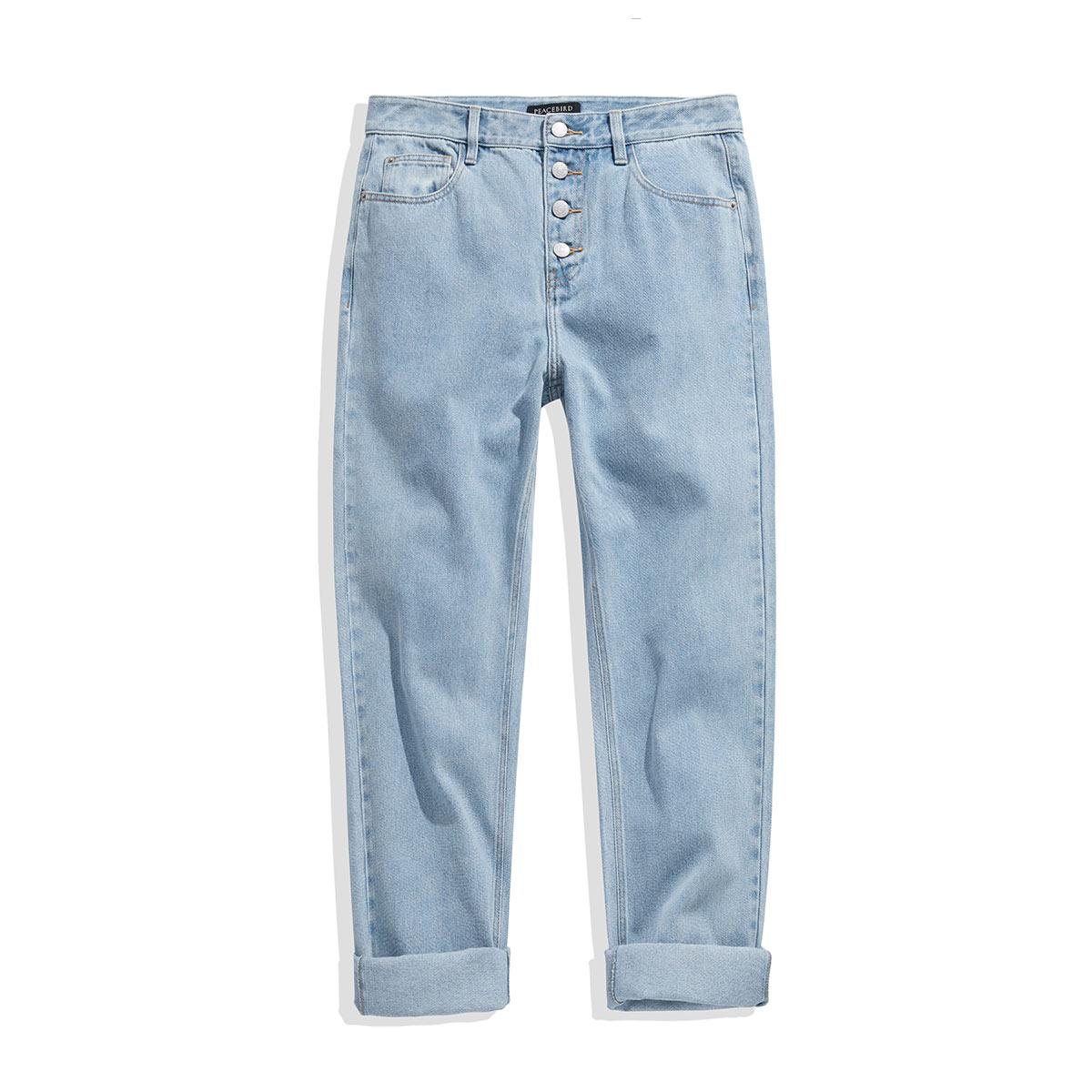 [Giống như trong trung tâm thương mại] Quần jeans nam của hãng chim yên bình Quần dài ống loe Quần dài BYHA94A22 - Quần jean