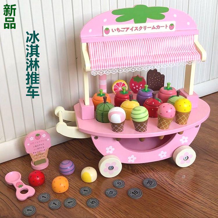 Trẻ em chơi nhà kem xe đồ chơi cô gái mô phỏng giỏ hàng nhỏ kẹo giỏ kem kem giỏ hàng kem - Đồ chơi gia đình