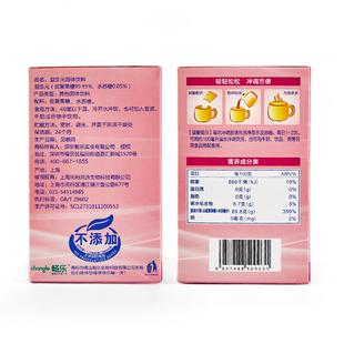 畅乐益生元孕产妇宝宝菊菌粉液