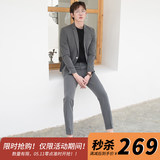 CSO spring and summer men's gray small suit suit casual Korean style college students trend handsome slim groom suit
