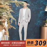 CSO spring and summer men's gray small suit suit trend casual Korean style college students handsome slim suit groom