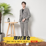 Spring and Autumn Men's Plaid Double Breaker Small Suit Set Trend Casual Han Feng Slim Structure