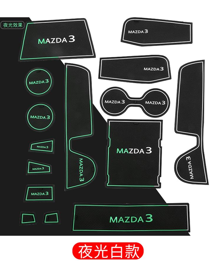 Tấm lót các hộc trên xe   Mazda 3 2020 - ảnh 4