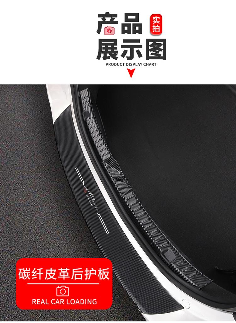 Miếng dán chống trầy cốp  sợi cacbon Mazda 3 2020 - ảnh 9